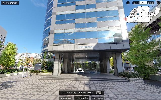 ジェイック横浜支店のあるKDX横浜ビルの入り口